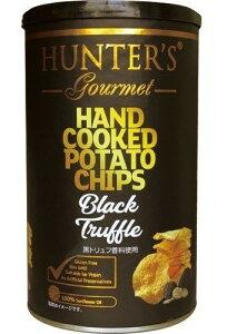 ハンターズ ポテトチップス 黒トリュフ 150g 4個SET