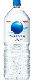 キリン アルカリイオンの水 2Lx6本入 (1ケース)