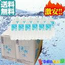北アルプス天然水 2Lx12本(2ケース)飛騨高山【スーパーセール品】