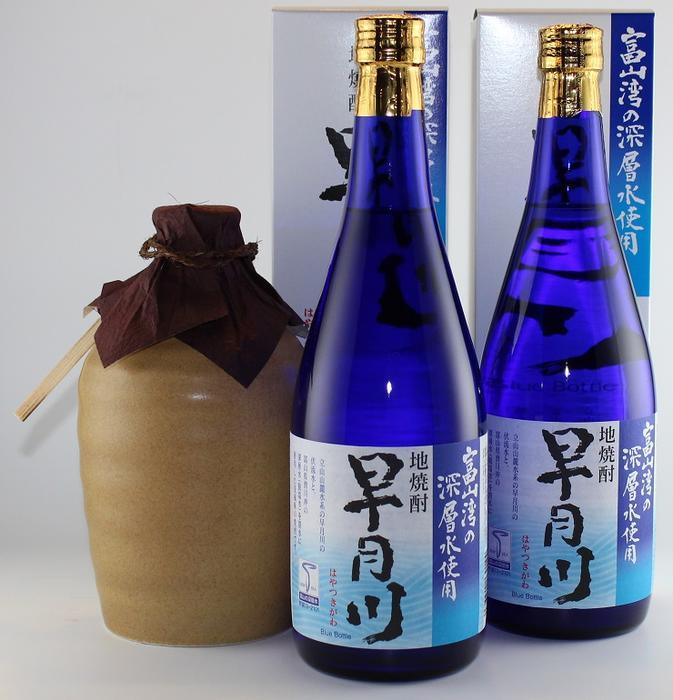 配送地域限定送料無料 地焼酎 早月川 Blue bottle 720mL 2本 詰替え用陶器付 焼酎甲類 乙類混和 麦焼酎