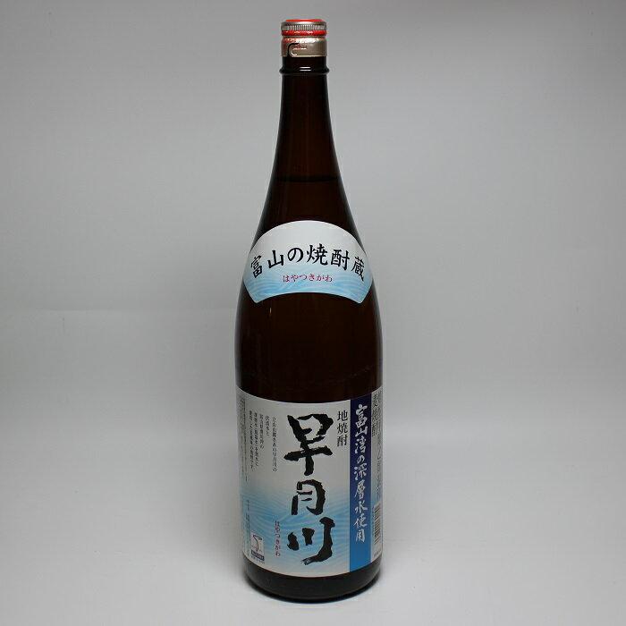 富山湾の深層水使用 地焼酎 早月川(はやつきがわ) 1.8L 焼酎甲類 乙類混和 麦焼酎