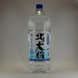 焼酎甲類 富山の甲類焼酎 20% 北の大将 4L 焼酎甲類