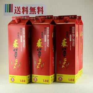 麦焼酎焼酎甲類乙類混和お買い得送料無料25%北の大将麦仕立てライト1.8L1ケ−ス(6本)【同梱不可】焼酎甲類乙類混和麦焼酎