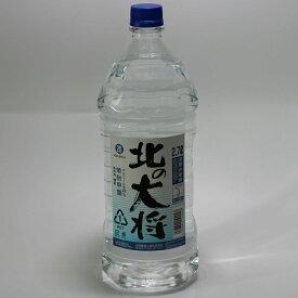 焼酎甲類 富山の焼酎 20% 北の大将 2.7L 焼酎甲類