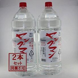 焼酎甲類 【お買い得】 富山の甲類焼酎 25% ヤングマン 4L 2本 焼酎甲類 【同梱不可】