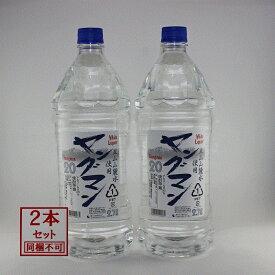 焼酎甲類 【お買い得】 富山の甲類焼酎 20% ヤングマン 2.7L 2本 焼酎甲類 【同梱不可】