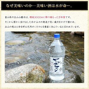 【激安ではありませんがお買い得】富山の甲類焼酎20%ヤングマン2.7L焼酎甲類