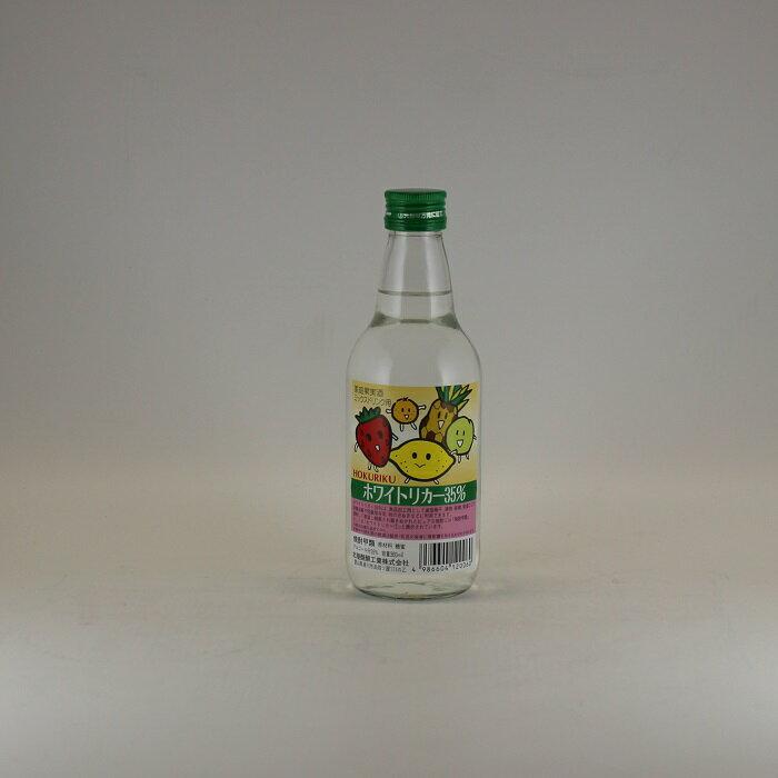 梅酒・果実酒用 ホクリク 35% ホワイトリカー 360mL 焼酎甲類