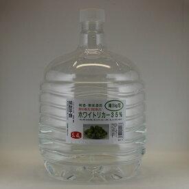 大量に漬けたい方に おすすめ 梅酒・果実酒用 ホワイトリカー ホクリク ホワイトリカー 35% 5.4L 梅3kg用 12Lペットボトル入り 焼酎甲類 【同梱不可】