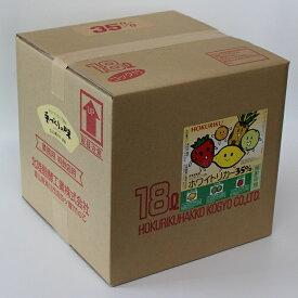 業務用 梅酒・果実酒用 テナー ホクリク 35% ホワイトリカー 18L 焼酎甲類 【同梱不可】