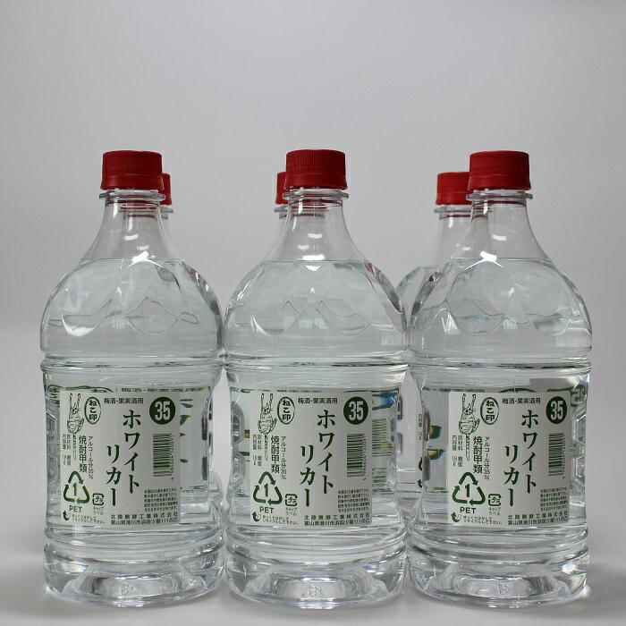 激安 ねこ印 梅酒・果実酒用 ペットボトル 35% ホワイトリカー 1.8L 6本(1ケース) 焼酎甲類【同梱不可】