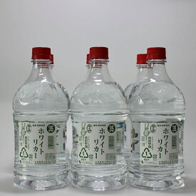 ねこ印 梅酒・果実酒用 ペットボトル 35% ホワイトリカー 1.8L 6本(1ケース) 焼酎甲類【同梱不可】