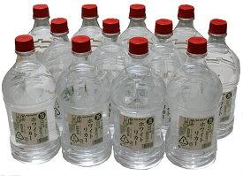 ねこ印 梅酒・果実酒用 ペットボトル 35% ホワイトリカー 1.8L 12本(1ケース) 焼酎甲類【同梱不可】
