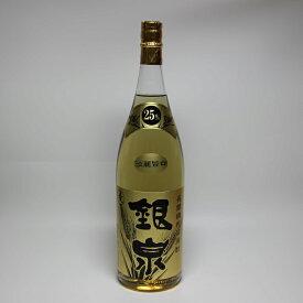 ギンセン屋 オリジナル 富山の地焼酎 長期樽貯蔵焼酎 銀泉 麦 1.8L 焼酎甲類 乙類混和 麦焼酎