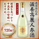 濃厚仕込み 滋養高麗人参酒 720mL クリアボトル (人参は、入ってません)