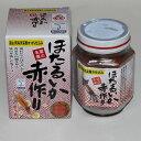富山名産 ほたるいか赤作り【瓶】 【要冷蔵】