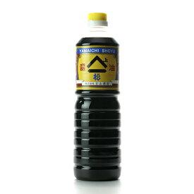 富山名産 ヤマイチ醤油 松 1L