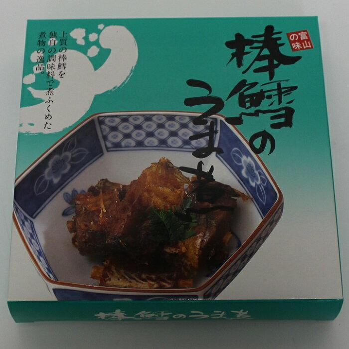 富山名産 棒鱈のうま煮【箱】 【要冷蔵】