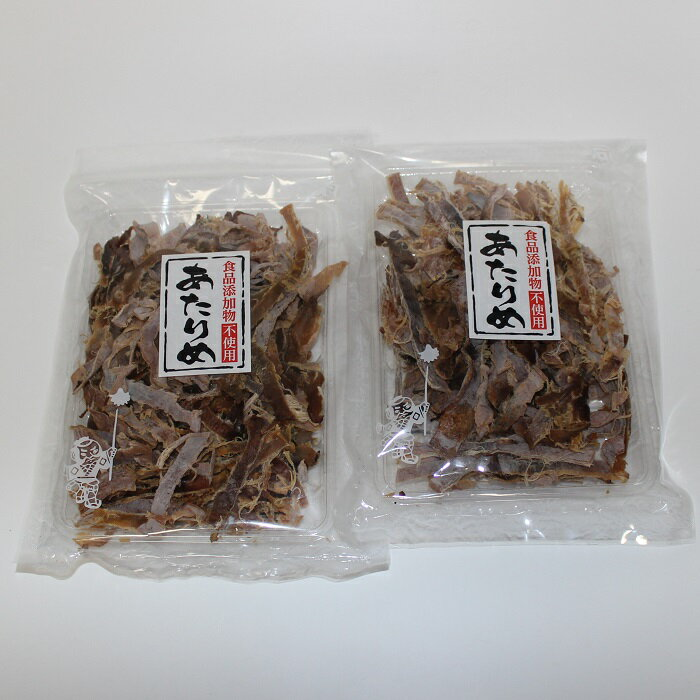 レターパックで全国送料無料 焼酎に合うつまみ 無添加 あたりめ 2袋(150g×2) 無添加 カネイシフーズ