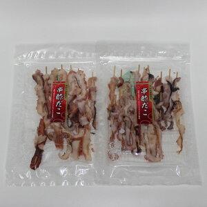 焼酎に合うつまみ 串酢だこ 100g 2袋 カネイシフーズ