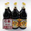 富山名産 ヤマイチ醤油 松 1.8L 6本 【同梱不可】