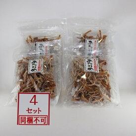 焼酎に合うつまみ 無添加 あたりめ 4袋 (150g×4) カネイシフーズ【同梱不可】