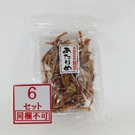 焼酎に合うつまみ 無添加 あたりめ 6袋 (150g×6) カネイシフーズ【同梱不可】