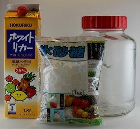 【お買い得】ホクリク 35% ホワイトリカー1.8L  広口4L空瓶 氷砂糖1kg付 焼酎甲類【同梱不可】