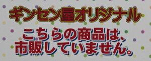 激安ねこ印梅酒・果実酒用ペットボトル35%ホワイトリカー1.8L6本(1ケース)焼酎甲類【同梱不可】