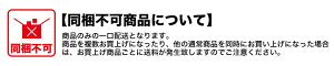 激安梅酒・果実酒用ペットボトル35%ホワイトリカー1.8L6本(1ケース)焼酎甲類【同梱不可】