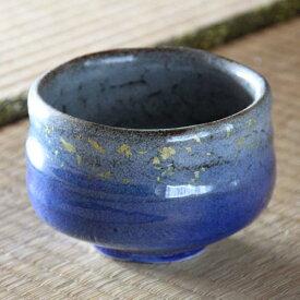九谷焼 抹茶碗 釉裏金彩 青 (木箱入り)
