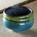 九谷焼 抹茶碗 釉裏金彩 緑(木箱入り)