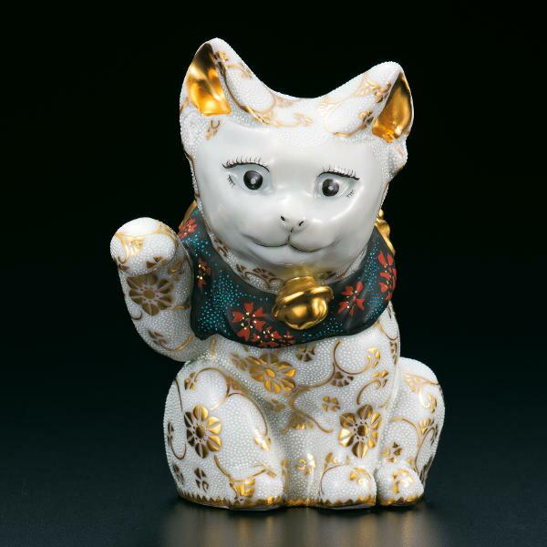 仲田錦玉 九谷焼4号招き猫(右手金運招き猫)盛金青白粒AP4-4015