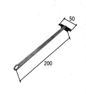三協アルミ補修用部品 装飾窓 アームアームストッパー:アームストッパー(たてかまち)[PKT3353]【三協】【対応商品名を上部画像にてご確認下さい】【ノイリッチノイスタRアンテオVRアルドミ