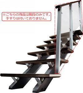 YKKAPアルミインテリア オープンリビング階段 桁タイプ[直線階段] 手すりなし: 上り切り 13段[幅2327〜2520mm×高2521〜2730mm]