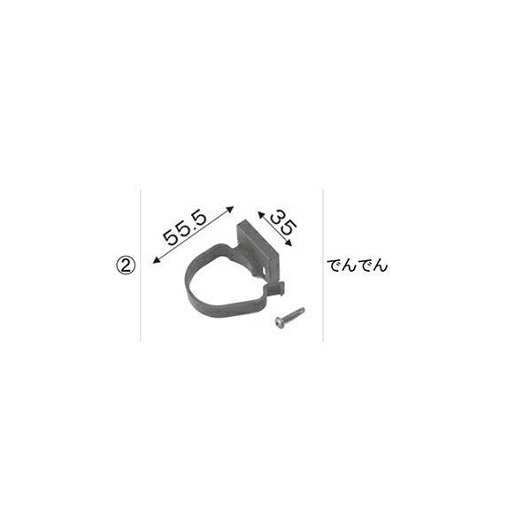 LIXIL補修用部品 TOEXブランド部品 カーポート カーポート雨樋セット 雨樋セット12(カーポート用):でんでん[UMV54030A]