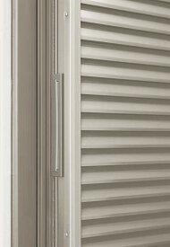 YKKAPオプション 窓サッシ 引き違い窓 フレミングJ:フタ付戸出し口