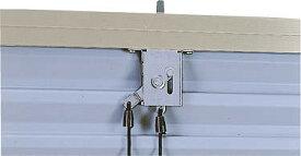 YKKAPオプション 窓サッシ 引き違い窓 フレミングJ:雨戸錠[上部錠]