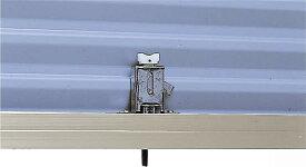 YKKAPオプション 窓サッシ 引き違い窓 フレミングJ:雨戸錠[下部錠]