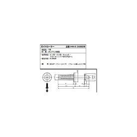 ガイドローラー(HHK3-4828)【YKK】【ラフォレスタ】【クローゼットドア】【YKKクローゼット】【木質折戸】【木質折れ戸】【室内折戸】
