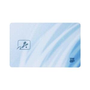 ケータイキー用専用カード1枚【合鍵】【ミワ】【ユーシン】【ウエスト】【ゴール】【カギ】【複製鍵】【複製錠】【合鍵製作】