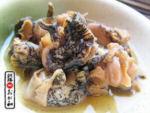【釧路おが和】つぶ貝のやわらか煮90g入1本(瓶詰)【A】