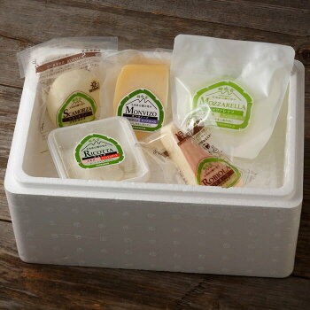チーズ工房白糠酪恵舎のこだわりチーズセット
