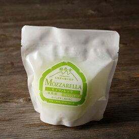チーズ工房白糠酪恵舎のこだわりチーズ「モッツァレッラ」(130〜155g前後/フレッシュタイプ)【A】
