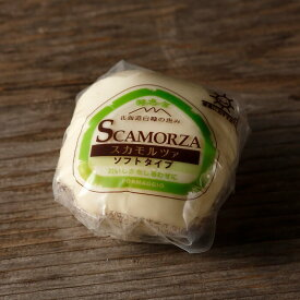 チーズ工房白糠酪恵舎のこだわりチーズ「スカモルツァ」(85g前後/セミハードタイプ)【A】