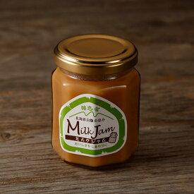 チーズ工房白糠酪恵舎の「ミルクジャム」140g入(瓶詰)【A】