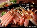 【送料無料】本ずわいしゃぶ&蟹ツメセット各500g入(急速冷凍)●特製タレ2袋(6個入)&ダシ昆布付