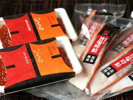 いくら昆布醤油漬140g2個と旨塩時鮭5切入セット(急速冷凍)【A】