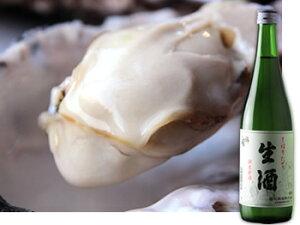 厚岸中嶋孝志さんの超特大殻付牡蠣10個入&福司酒造「しぼりたて生酒」セット【A】