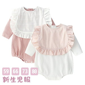 ベビー服 ロンパース かわいい 新生児サイズ 男の子 女の子 長袖 無地 綿 カバーオール ワンピース 赤ちゃん 柔らかい おしゃれ
